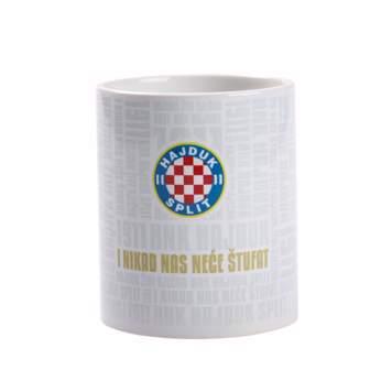 Picture of KERAMIČKA ŠALICA NIKAD NAS NEĆE ŠTUFAT